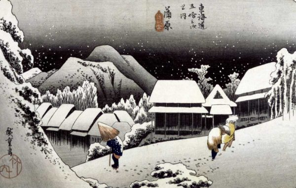 Kambara, Night Snow